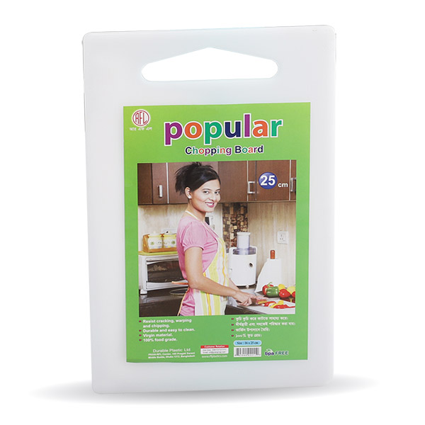 Popular Chopping Board 34 CM-White